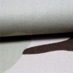 veleprodajne vojske multicam camo tkanine, t cfabric, boj vojne tkanine